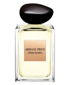 Armani Privé - Cèdre Olympe