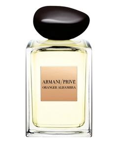 Armani Privé – Oranger Alhambra