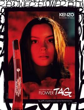 Kenzo – FLOWER TAG