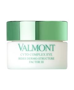 Valmont – Cyto Complex Eye Factor III
