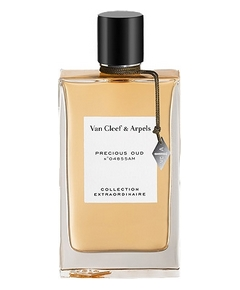 Van Cleef & Arpels - Precious Oud - Collection Extraordinnaire