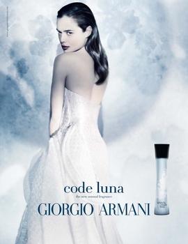 Armani - Code Luna - Pub