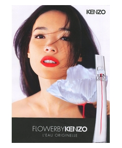 Kenzo Flower L'Eau Originelle