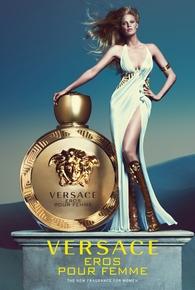 Visuel Nouveau Parfum Versace Eros