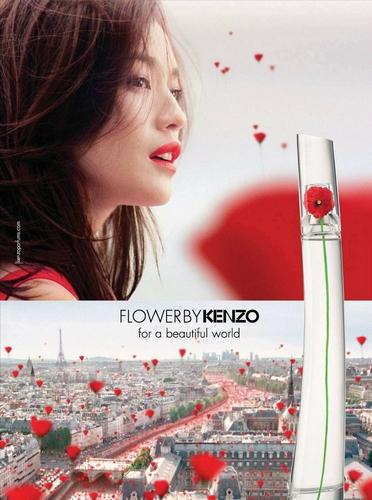Flower de Kenzo, un parfum qui sent bon le coquelicot