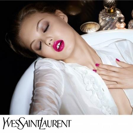 Vos lèvres sublimées grâce au Gloss Volupté d'Yves Saint Laurent
